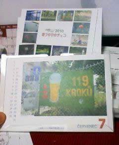 CUKRカレンダー2010です